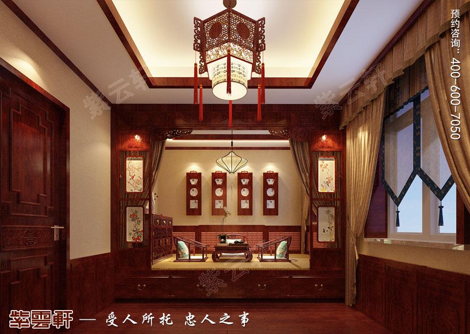 别墅暖阁古典中式装修效果图