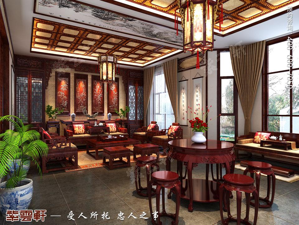 客厅古典中式装修.jpg