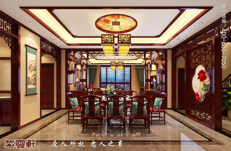 餐厅现代中式装修.jpg
