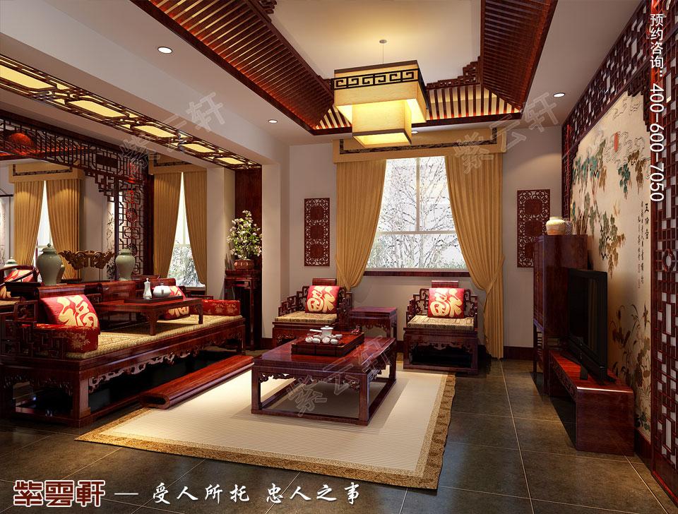 起居室古典中式.jpg