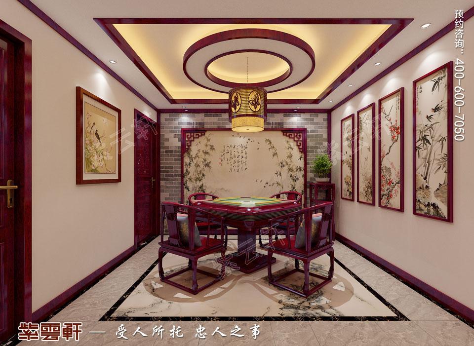现代中式麻将室.jpg