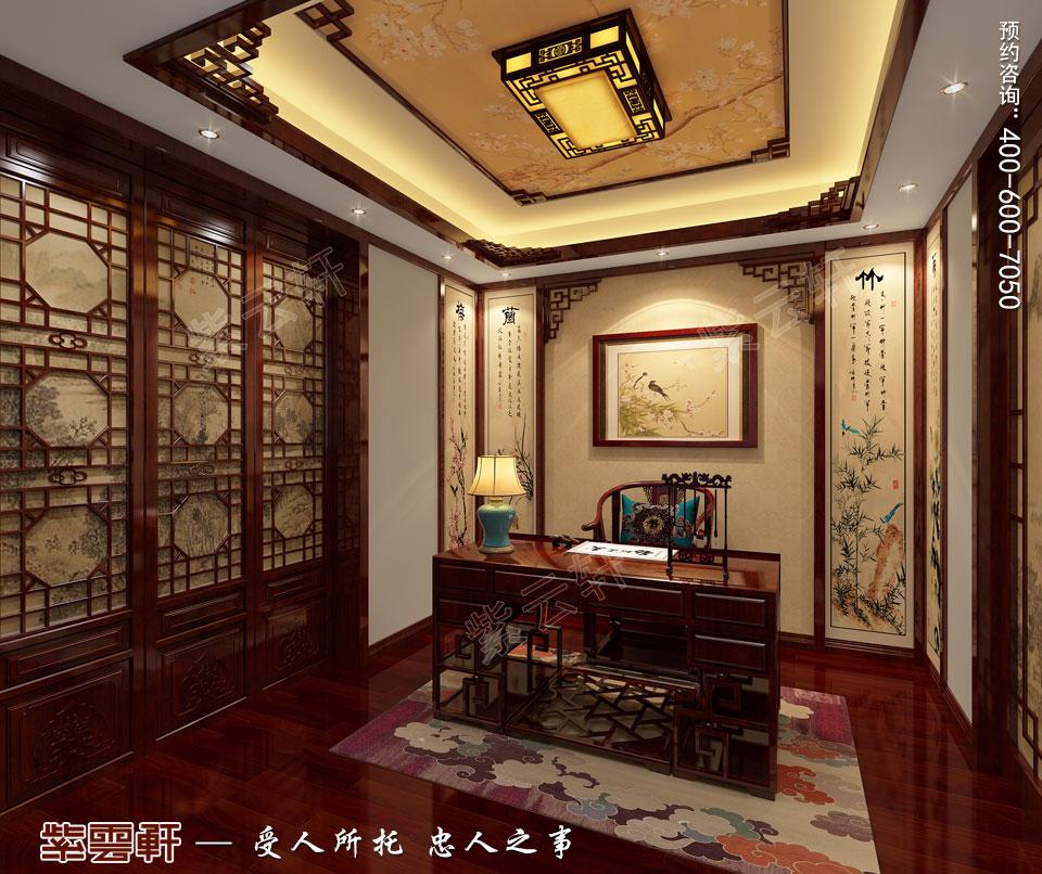 现代中式书房.jpg