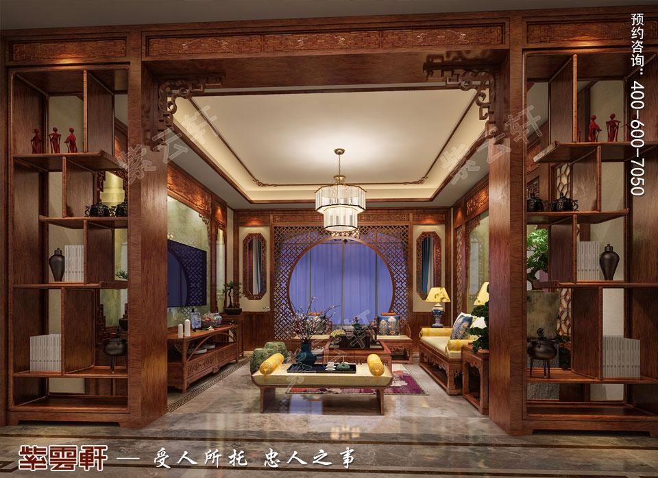 古典中式起居室图片.jpg