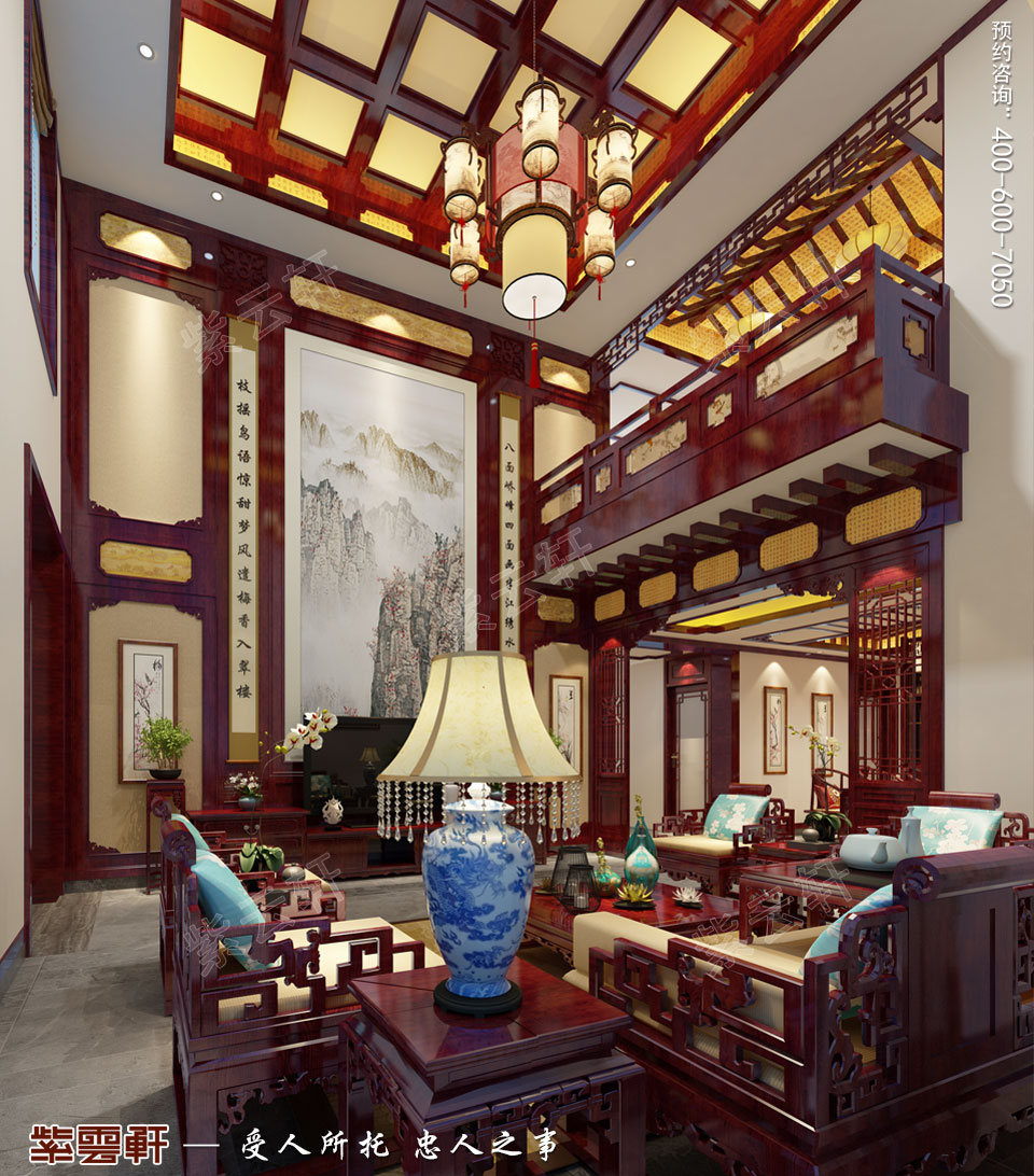 古典中式客厅.jpg