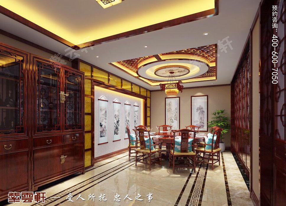 别墅餐厅简约古典中式装修效果图