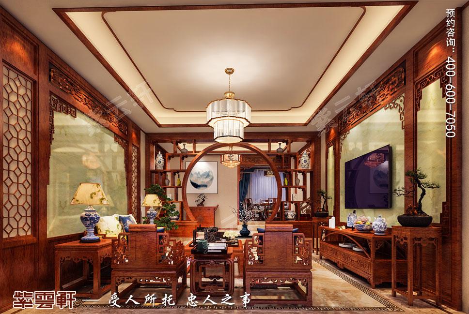 现代中式会客室装修图片