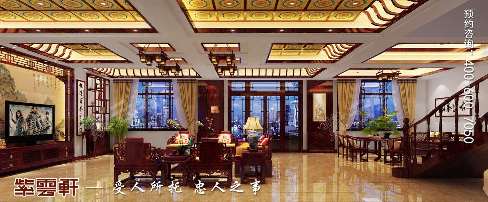 别墅现代中式客厅装修图片