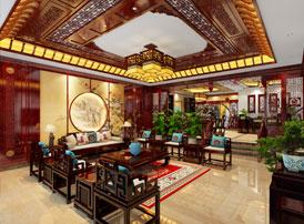 内蒙古满洲里独栋别墅古典中式装修效果图  金玉为堂 文雅成家