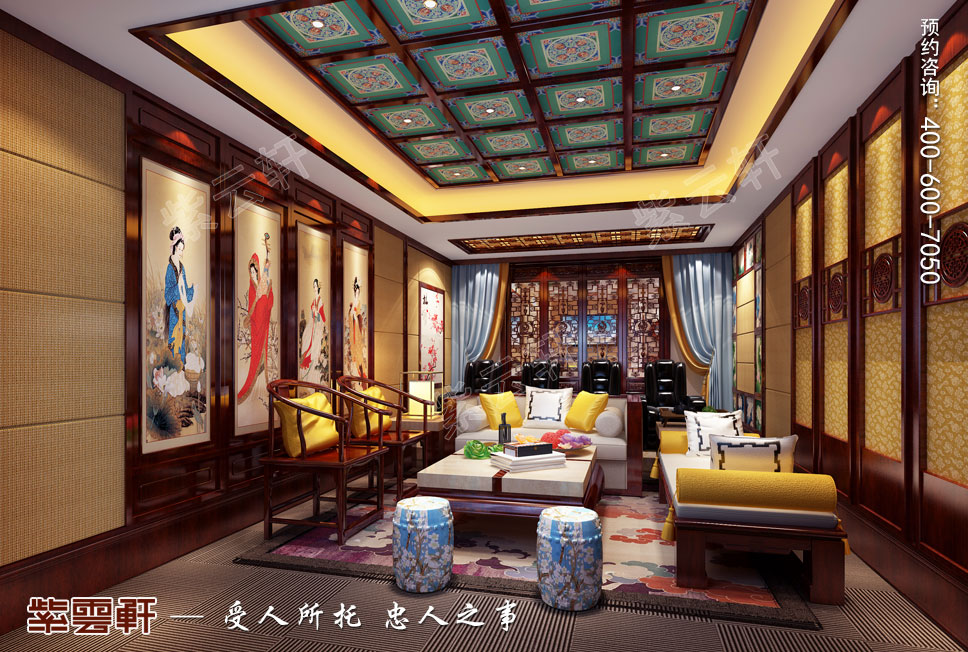 影音室简约古典中式设计