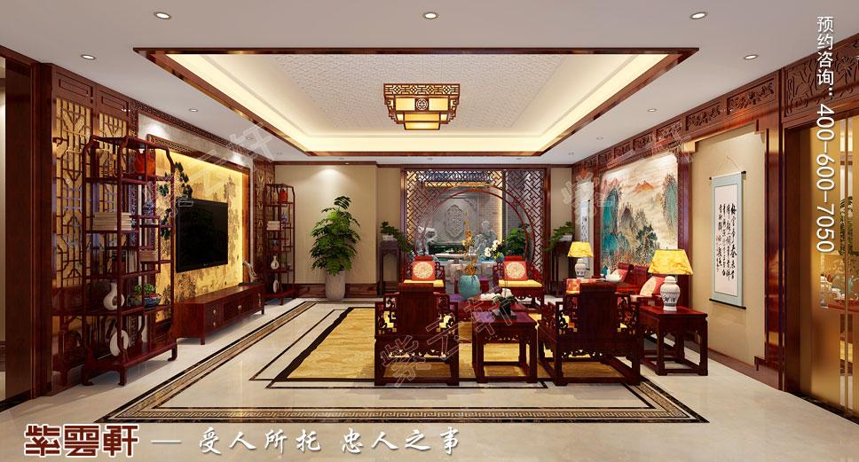 会客厅简约古典中式设计