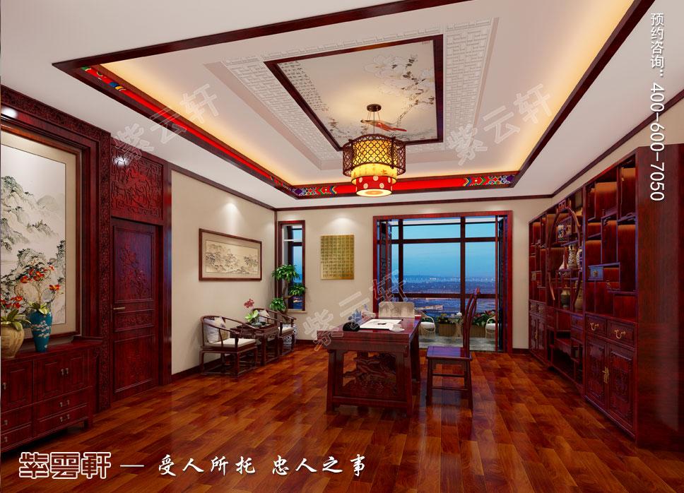 书房简约古典中式设计