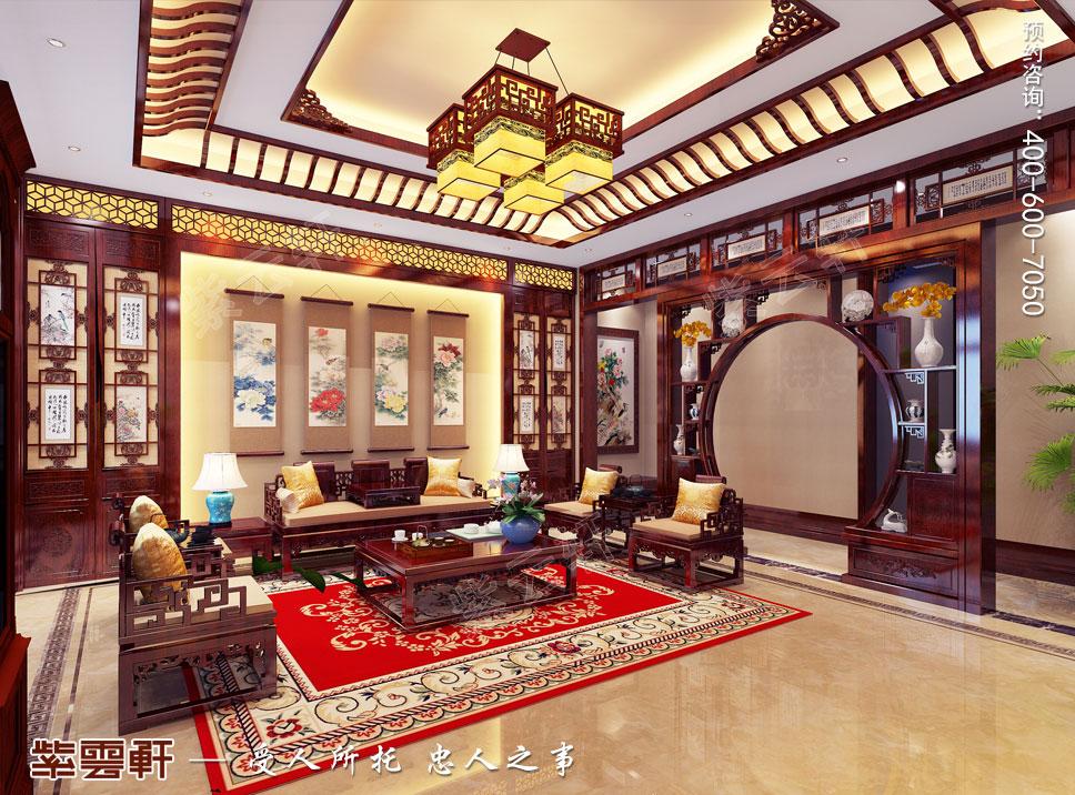 客厅简约古典中式风格