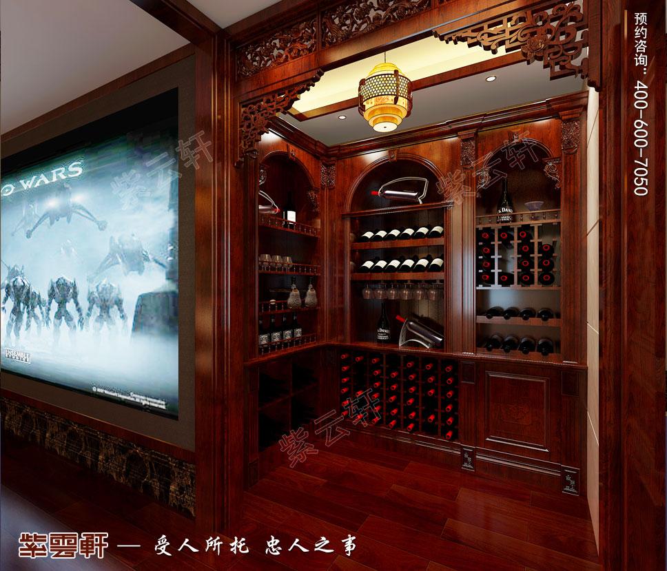 酒窖简约古典中式风格