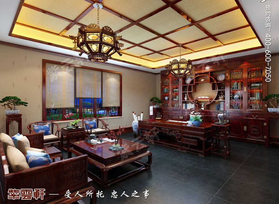 书房古典中式设计