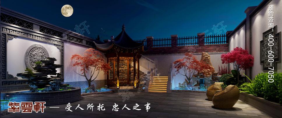 庭院古典中式设计
