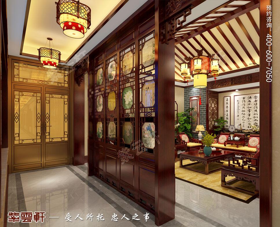 起居室古典中式设计