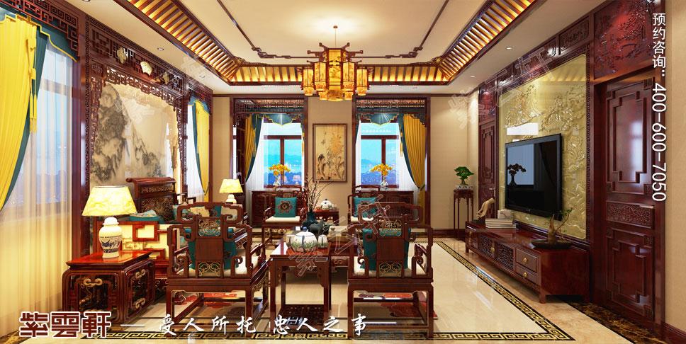 客厅古典中式设计