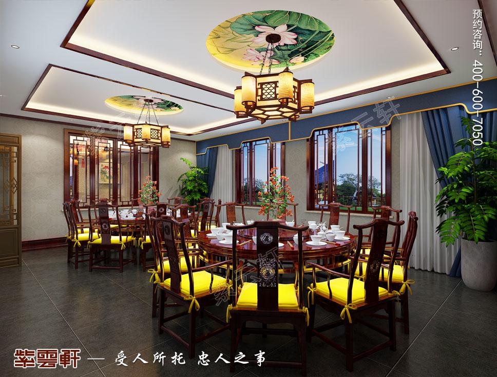 餐厅古典中式设计