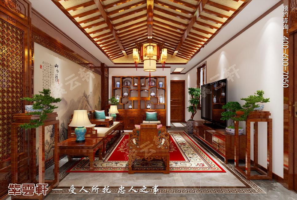 会客厅中式装修效果图