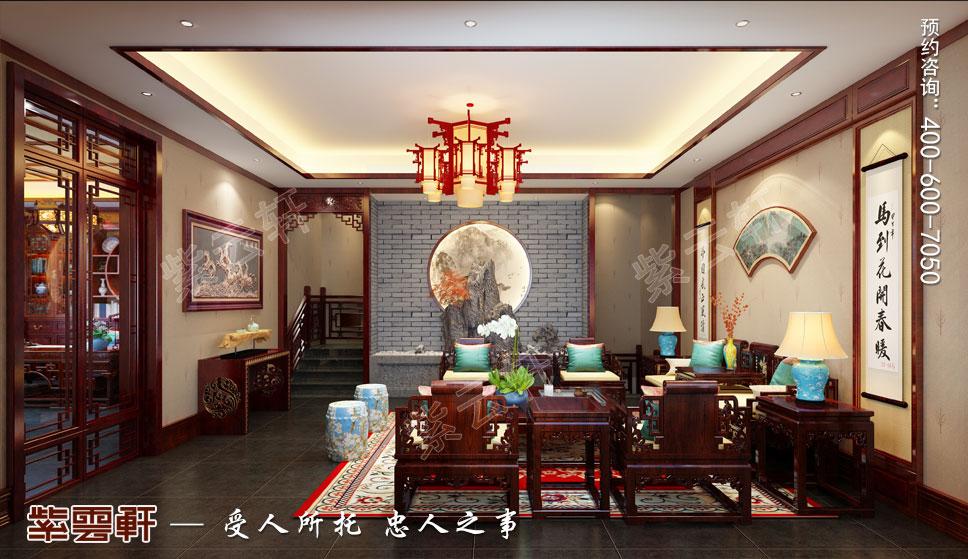 会客厅古典中式设计