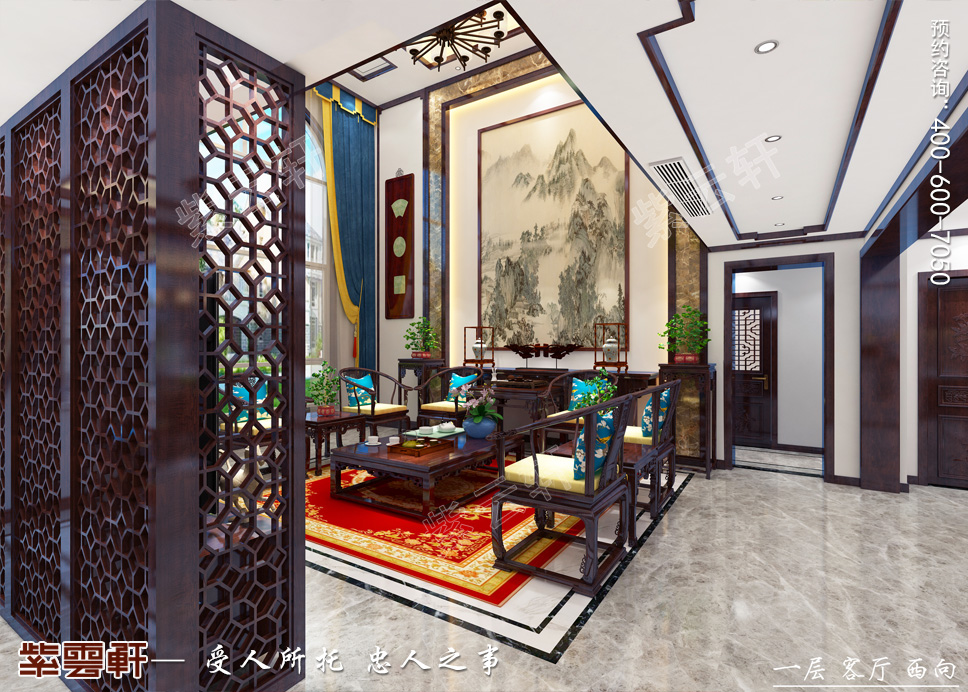 中式装修风格的美,只有住进去才知道