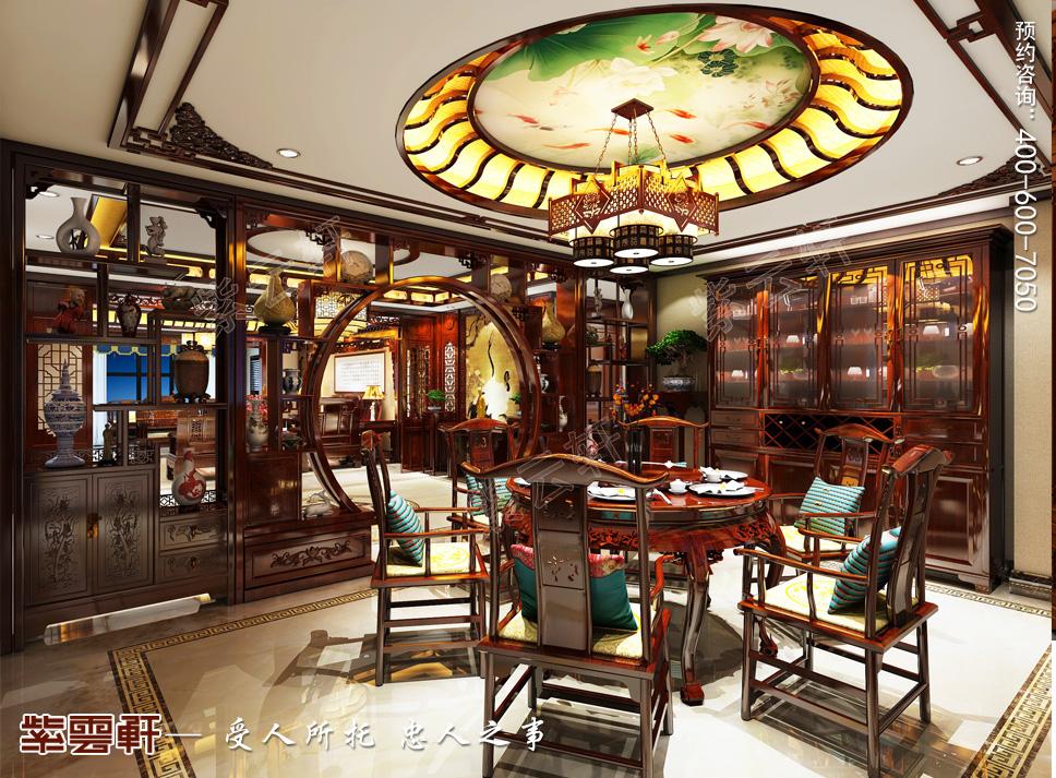 岳阳市别墅中式装修 这才是家的模样 !