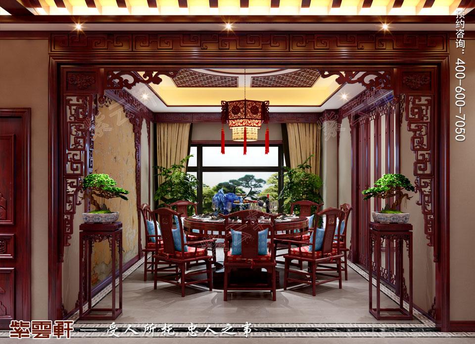 来自湖南的中式古典别墅装潢案例
