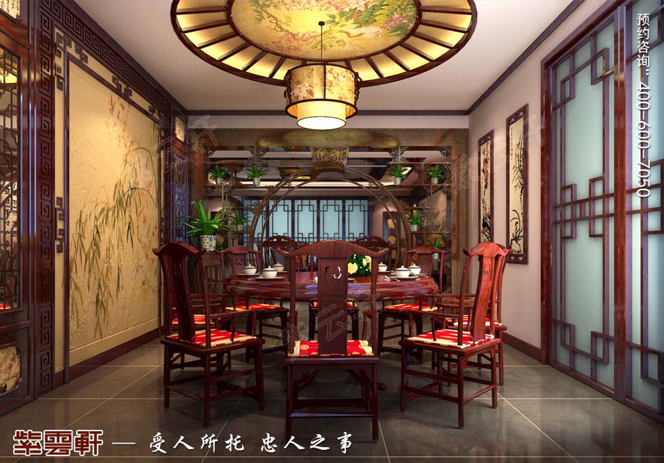 现代中式装修设计餐厅效果图