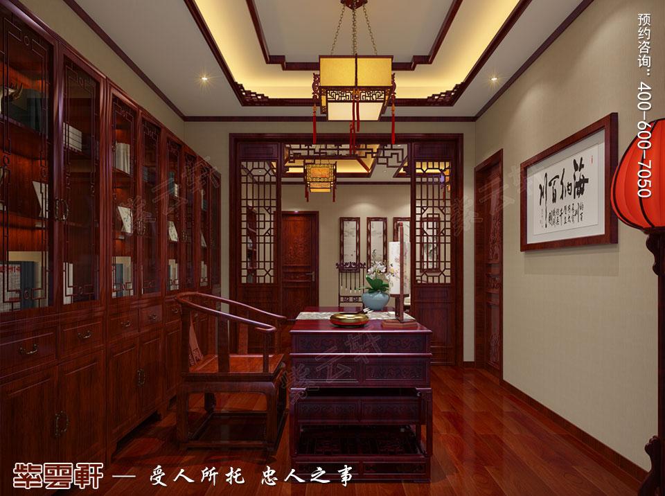 现代中式装修设计书房效果图