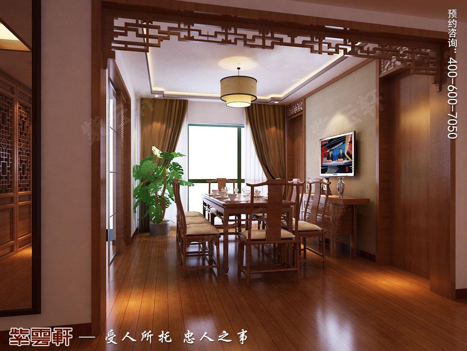 复式楼现代中式装修餐厅效果图