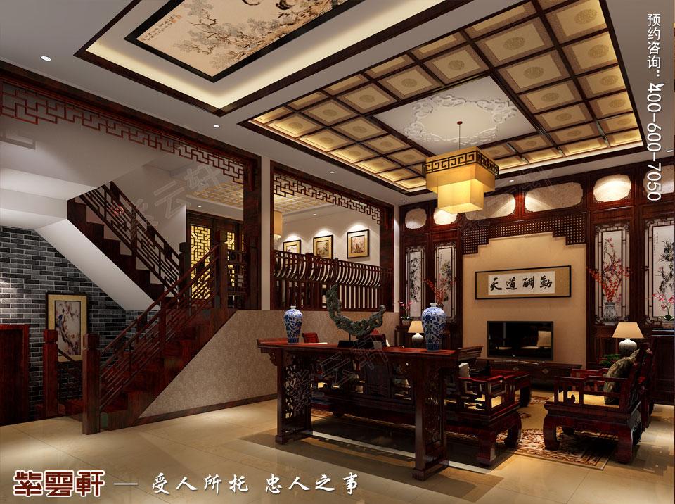 会客厅现代中式装修