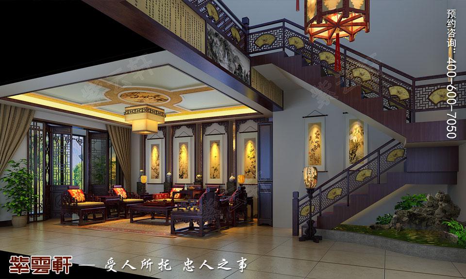 客厅简约复古中式风格效果图