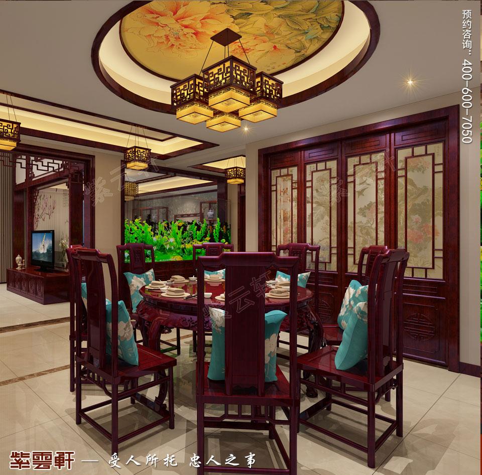 餐厅古典中式风格装修图片