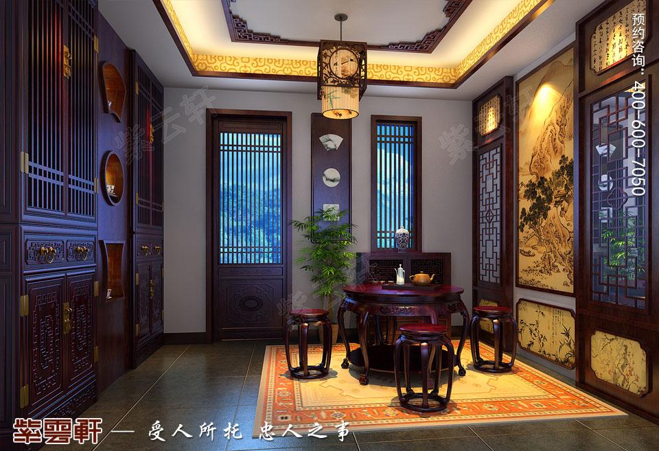 茶室简约复古中式风格效果图