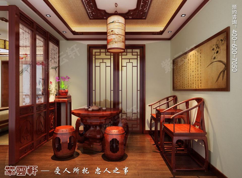 茶室简约中式装修