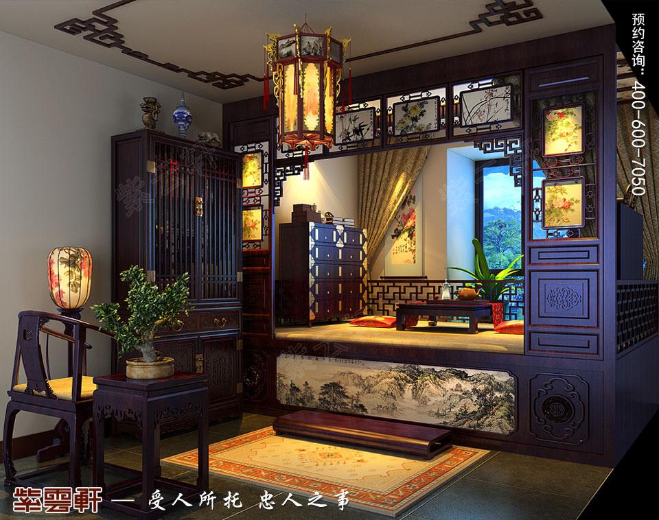暖阁简约复古中式风格效果图