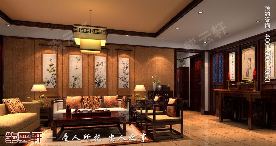 起居室新中式装修风格效果图