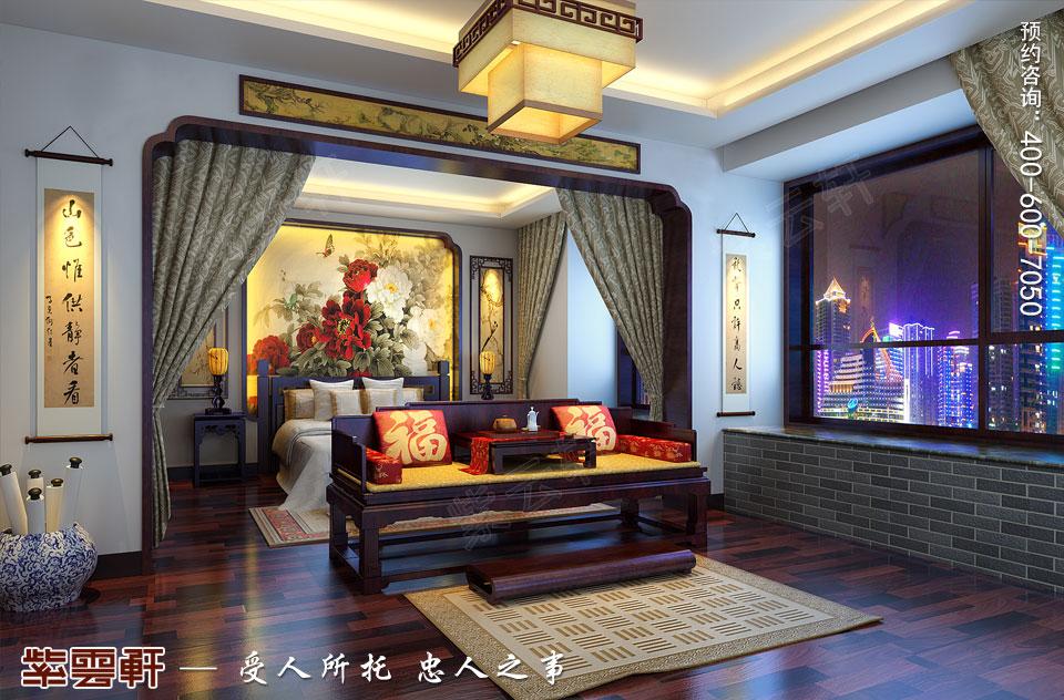 主卧室简约复古中式风格效果图
