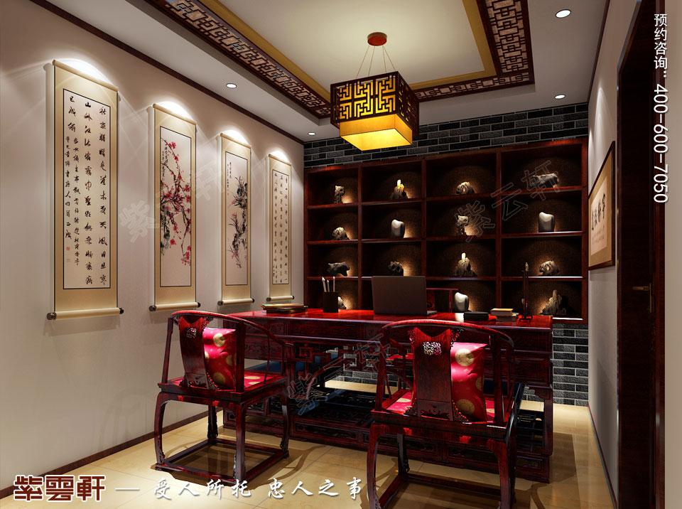书房现代中式装修