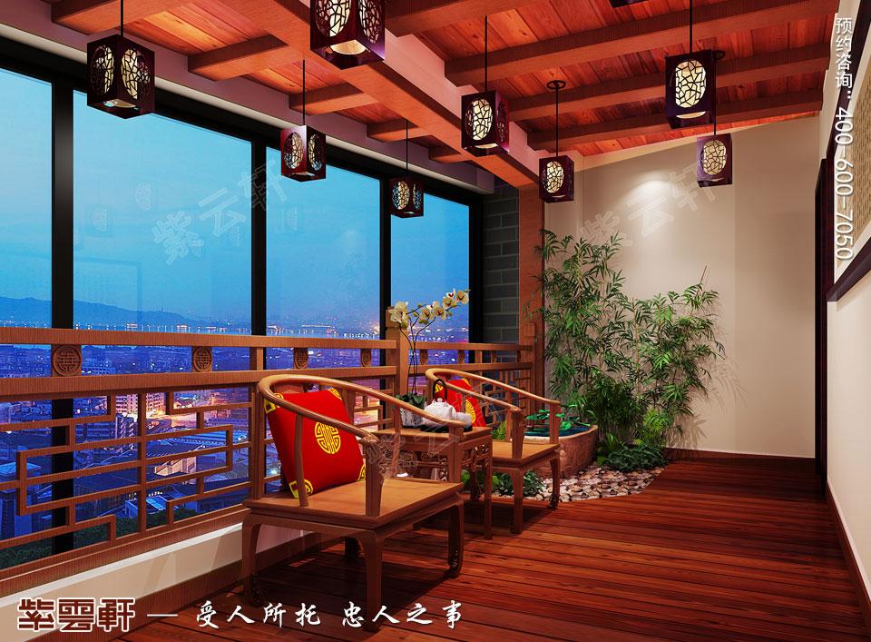 阳台古典中式风格装修图片