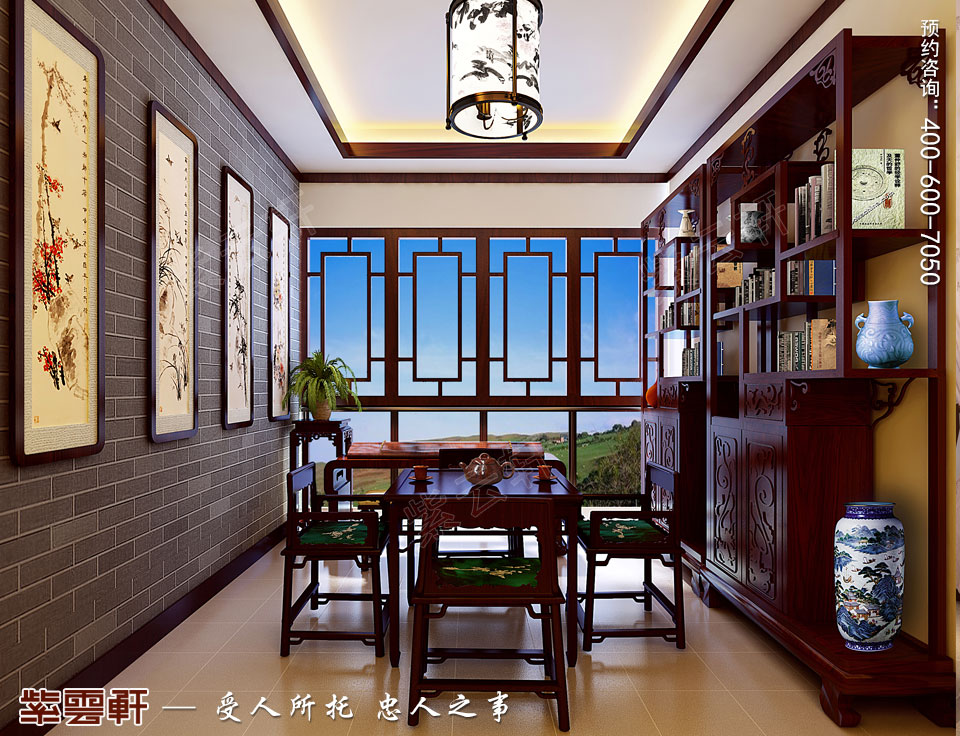 茶室古典中式装修