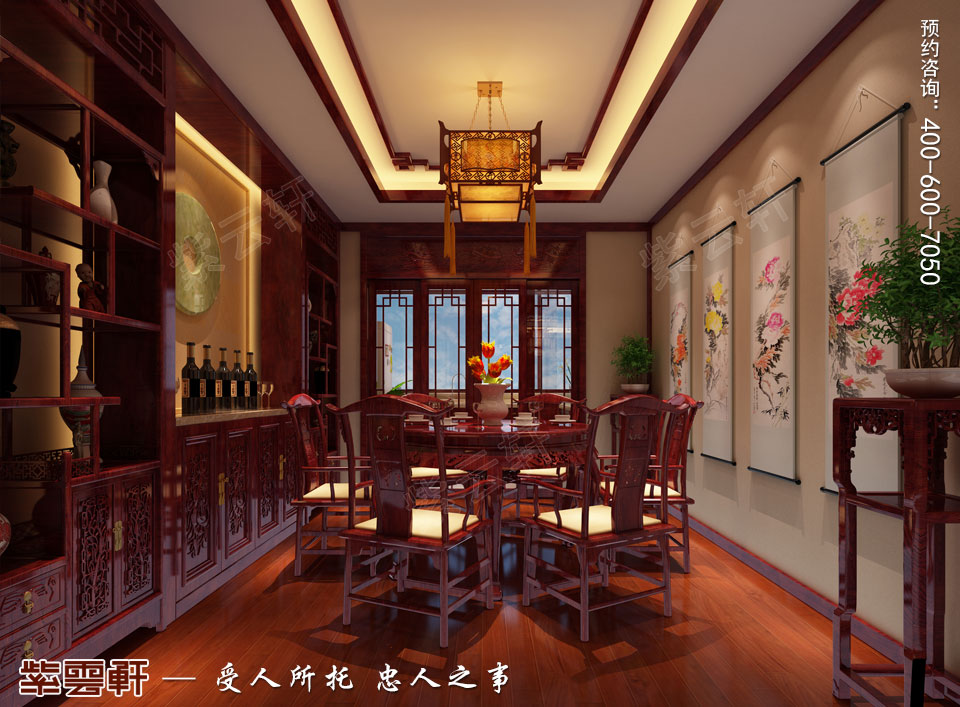 中式装修风格之餐厅设计