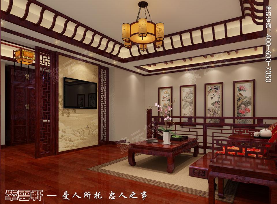 起居室古典中式风格装修图片