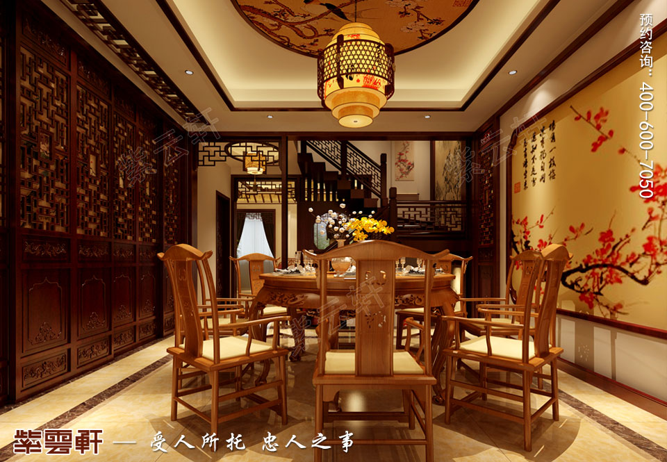 复式楼餐厅现代中式装修效果图