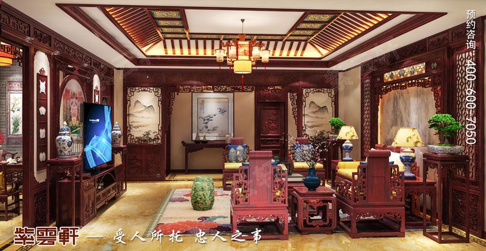 古典中式风格装修客厅效果图