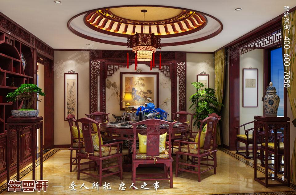 古典中式风格装修餐厅效果图