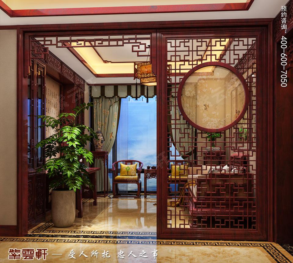 古典中式风格装修起居室效果图