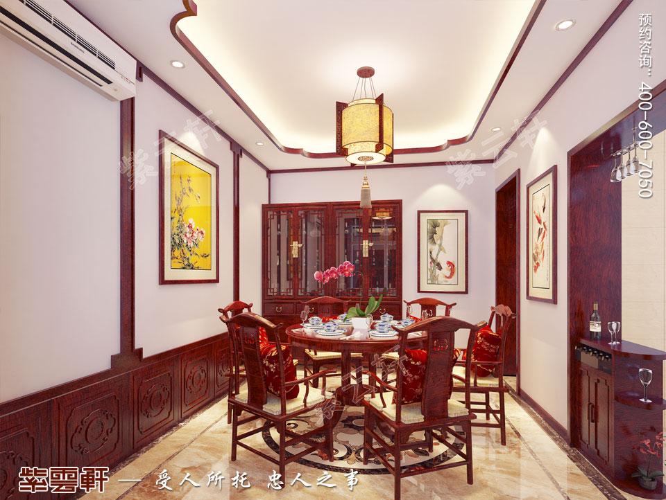 现代中式餐厅.jpg