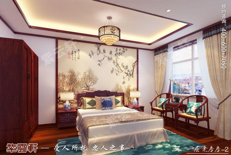 现代中式老人房.jpg