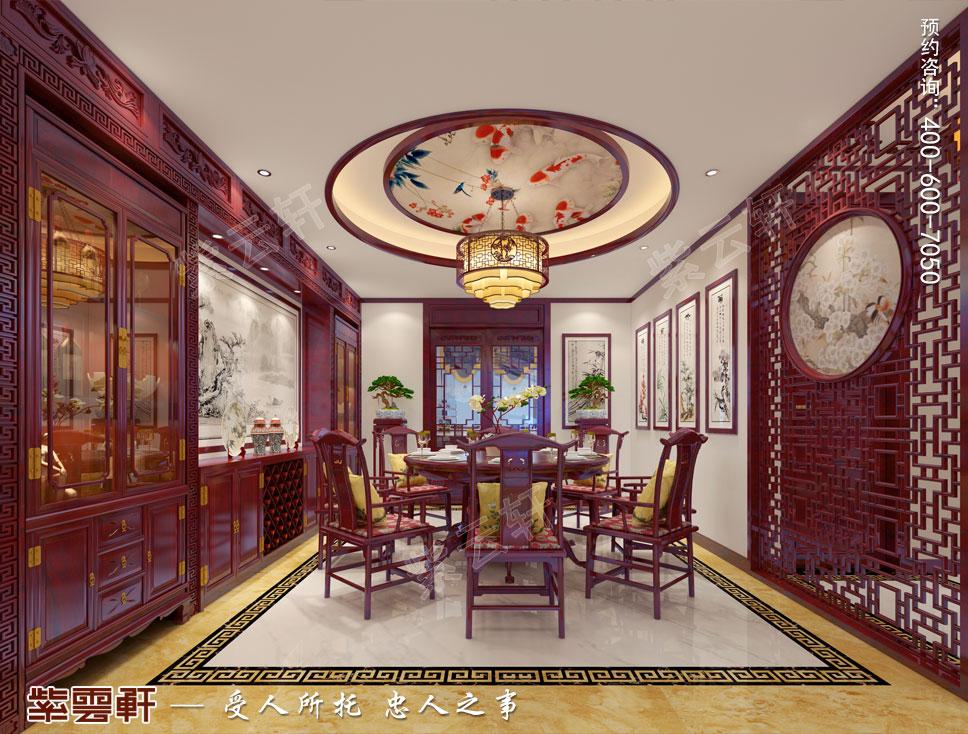 餐厅简约中式装修效果图